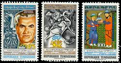 Tunesien -  YT  699-01 - Postfrisk