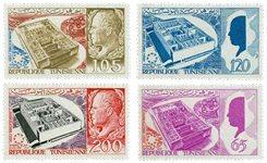 Tunisie -  YT  616-19 - Neuf