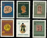 Tunesia -  YT  627-32 - Mint