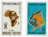 Tunisie -  YT  548-49 - Neuf
