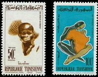 Tunesien -  YT  548-49 - Postfrisk