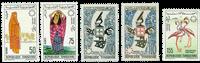 Tunesia -  YT  611-15 - Mint