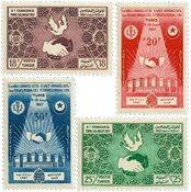 Tunisie -  YT  440-43 - Neuf