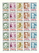 Tunesia -  YT  768-72 ND - Mint