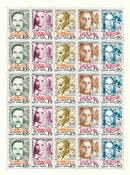 Tunesia -  YT  768-72 FD - Mint