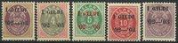 Islande 1904