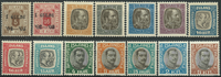 Islande 1902-30 - 14 Timbres service neufs