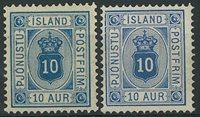 Island 1876-95 - AFA 5 + 5a - Tjenestemærker - Ubrugte