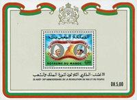 Maroc - YT BL12 - Neuf