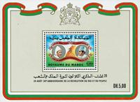 Marokko - YT BL12 - Postfrisk