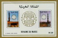 Marokko - YT BL11 - Postfrisk