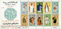 Marokko - YT BL8 - Postfrisk