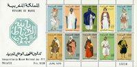 Maroc - YT BL6 - Neuf