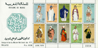 Marokko - YT BL6 - Postfrisk