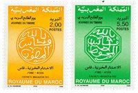 Maroc - YT 1203-04 - Neuf
