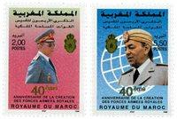 Marokko - YT 1197-98 - Postfrisk