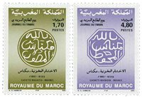 Maroc - YT 1187-88 - Neuf