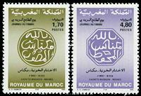 Marokko - YT 1187-88 - Postfrisk