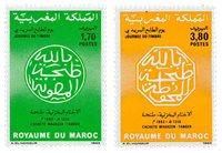 Maroc - YT 1137-38 - Neuf