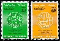 Marokko - YT 1137-38 - Postfrisk