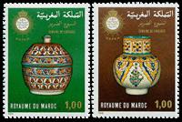 Maroc - YT 808-09 - Neuf