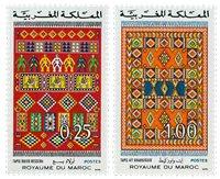 Maroc - YT 741-42 - Neuf