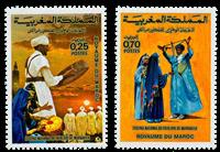 Maroc - YT 703-04 - Neuf