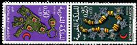Marokko - YT 602-03 - Postfrisk