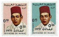 Maroc - YT 598-99 - Neuf