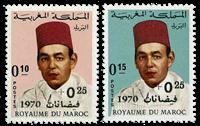 Marokko - YT 598-99 - Postfrisk