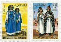 Maroc - YT 582-83 - Neuf