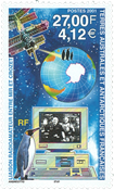 French Antarctic - Cyberspace - Mint stamp