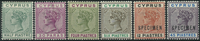 Cyprus 1882-96 - 6 unused stamps