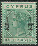 Cypern 1882 - AFA nr. 25  - Ubrugt