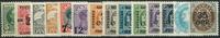Danmark - 14 postfriske bogtryk