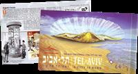 Israel - Tel Aviv Byjubilæum - Postfrisk prestigehæfte