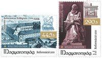 Hongrie - 500ans de la Réforme - Série neuve 2v