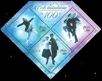 Estonia - Figure Skating - Mint souvenir sheet