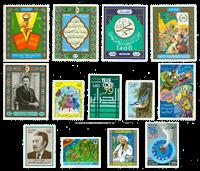 Algeriet - Årgang 1979 postfrisk komplet