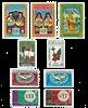 Algeriet - Årgang 1965 postfrisk komplet