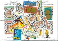 Algeriet - Årgang 1977 postfrisk komplet