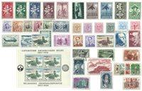 Belgien 1957 - Postfrisk