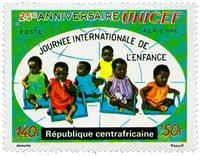 République Centre Afrique - YT PA97 - Neuf