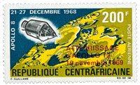 République Centre Afrique - YT PA83 - Neuf
