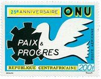 République Centre Afrique - YT PA90 - Neuf