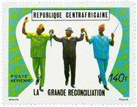 République Centre Afrique - YT PA91 - Neuf
