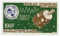 République Centre Afrique - YT PA32 - Neuf