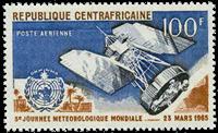 République Centre Afrique - YT PA30 - Neuf