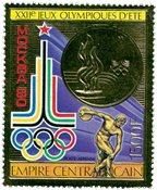 République Centre Afrique - YT PA206 - Neuf