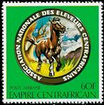 Centralafrika - YT PA207 - Postfrisk